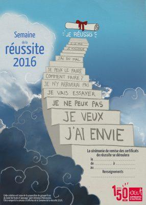 Affiche Journée de la Réussite